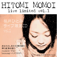 HITOMI MOMOI live limited vol.1